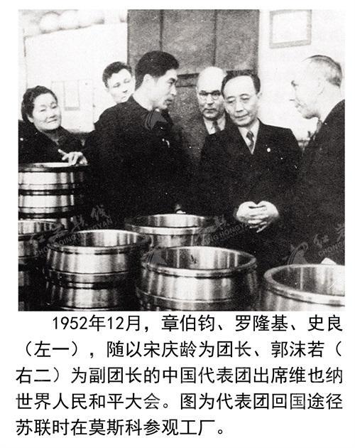 苏联历届领导人_红村网--代表团返国途径苏联时在莫斯科参观工厂
